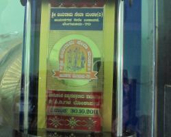 ಸಮ್ಮಾನ – ಶ್ರೀಜಯರಾಮಸೇವಾ ಮಂಡಲಿ (ರಿ) ಜಯನಗರ, ಬೆಂಗಳೂರು – ೩೦-೧೦-೨೦೧೧