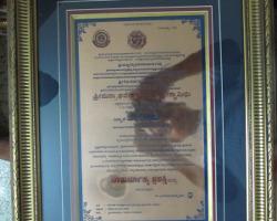 ಚಾತುರ್ಮಾಸ್ಯ ಪ್ರಶಸ್ತಿ – ಶ್ರೀರಾಮಚಂದ್ರಾಪುರಮಠ,ಹೊಸನಗರ – ೨೬-೦೯-೨೦೦೭