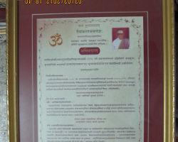 ಸಮ್ಮಾನ – ವೈಯಾಕರಣಸಮಾವೇಶಸಂಚಾಲನಸಮಿತಿ, ಬೆಂಗಳೂರು – ೮-೧೦-೨೦೦೬