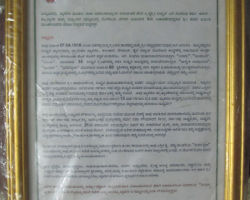 ಪಂಡಿತಪ್ರಕಾಂಡ – ಶ್ರೀಶಂಕರಜಯಂತಿ ಮಂಡಳಿ(ರಿ),ಬೆಂಗಳೂರು – ೨೮-೦೪-೨೦೦೧
