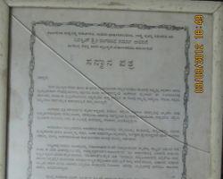 ಸಮ್ಮಾನ – ಶ್ರೀರಂಗನಾಥಶರ್ಮಾ ಸಮ್ಮಾನ ಸಮಿತಿ, ಸಾಗರ – ೧೨-೦೬-೧೯೭೬