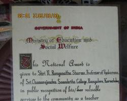 ರಾಷ್ಟ್ರದ ಅತ್ಯುತ್ತಮ ಶಿಕ್ಷಕ ಪ್ರಶಸ್ತಿ - ಭಾರತ ಸರಕಾರ – ೨೭-೦೩-೧೯೭೬