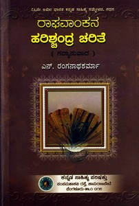 Books images